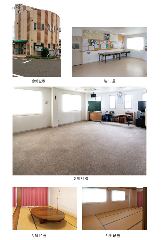 (宮前区)長沢自治会-会議室写真