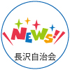 20180520-news