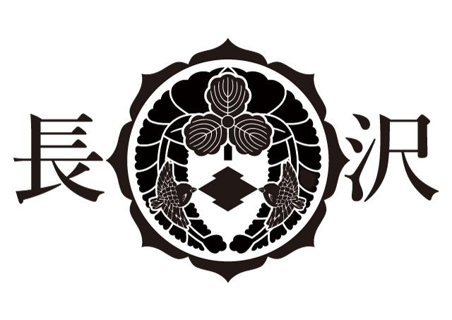 長沢自治会-宮前区マーク