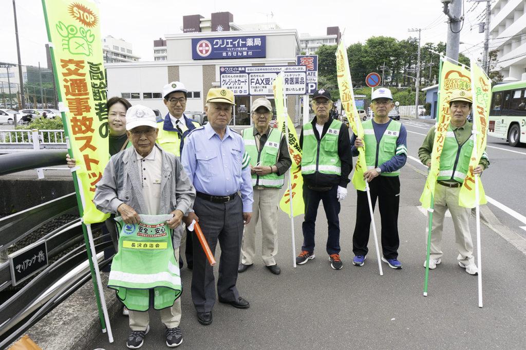 長沢自治会-宮前区アイ作戦