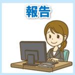宮前区-長沢自治会の各種報告