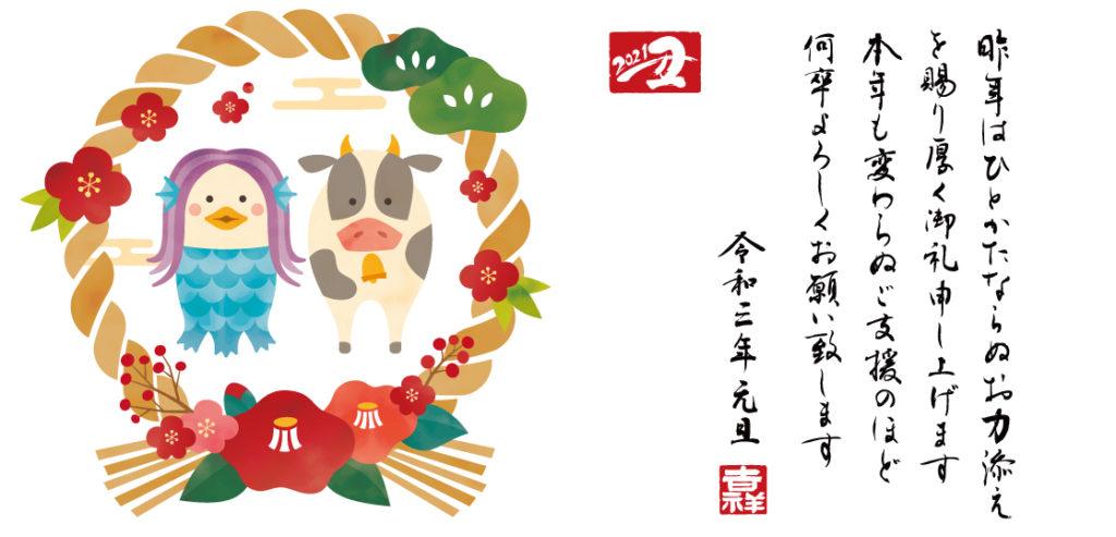 長沢自治会